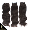 /product-detail/3-bundles-lot-for-the-malaysian-virgin-hair-machine-made-wefts-natural-color-natural-straight-can-be-sent-in-24-hours-60142670428.html