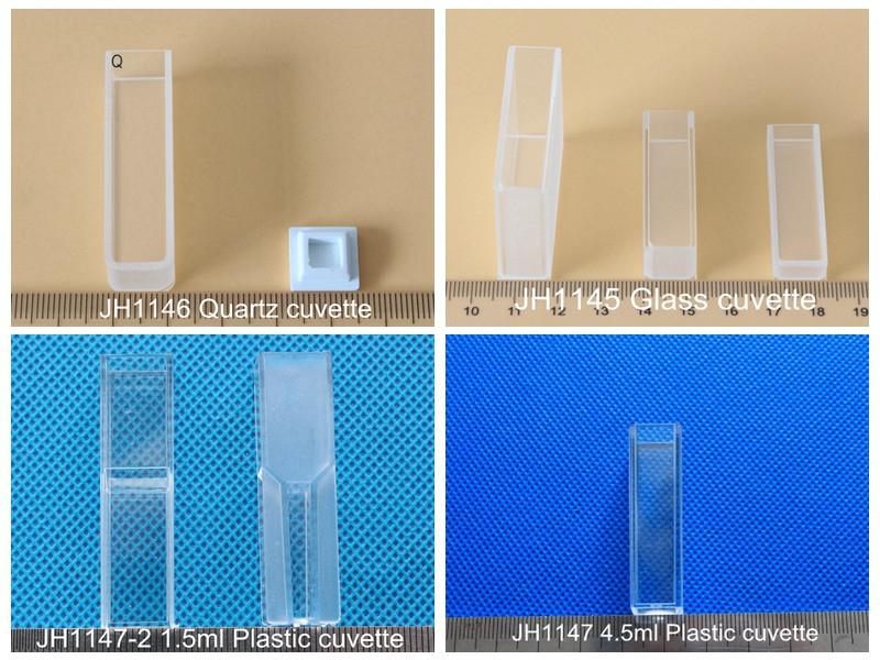 Quartz cuvette Quartz cell cuvettes with path length 1mm to