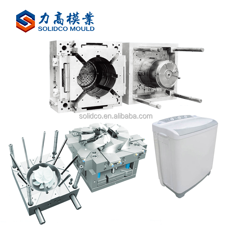 Factory price Top Quality Washing machine parts plastic injection mold/mould