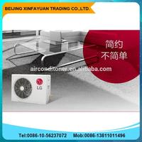 2016 high energy efficiency split air conditioner lg with ducted unit