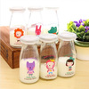 200ml 300ml 500ml glass milk drinking bottle with plastic cap