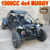 Manual Clutch 1500cc 4x4 UTV Buggy