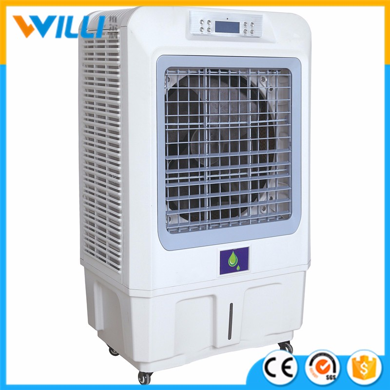 Mini Air Cooler : Industrial and commercial portable evaporative mini air