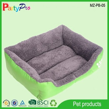 sell pet