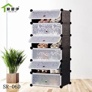 High quality 6 cube plastic shoe rack cabinet, foldable shoe rack cabinet for home use