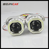 Vision Mini 2.5 Car Headlights Bi Xenon Projector COB LED Day Running Light Cob Ring Auto Bixenon Lamp