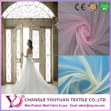 100% Polyester Soft and White Tulle mesh fabric for Bride Dress