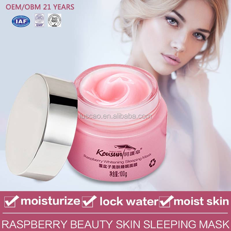 beauty products for skin care,OEM/ODM Raspberry silk sleep mask