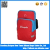 Outdoor travel fitness workout red color running cell phone race arm bag
