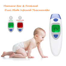 Amazon baby care products/gift items for children portable infrared thermometer