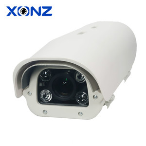 Long distance High definition car license plate bullet HD IP camera for Low LUX
