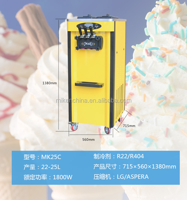 Miken shaved ice cream machine with airpums