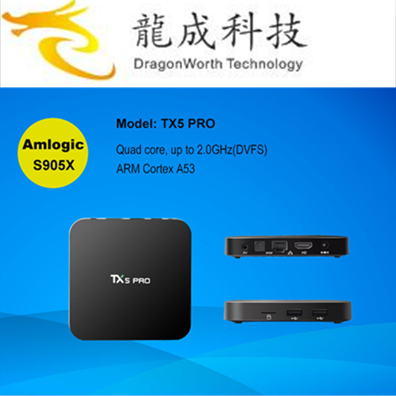 2019 hot jadoo tv remote control for TX5 PRO android 6.0 marshmallow Amlogic S905X 2G 16G kd player 16.1 set top box