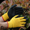 SRSAFETY 10 Ga knitted Yellow Polycotton Liner coated black latex on palm safety work gloves, best chiose for workers