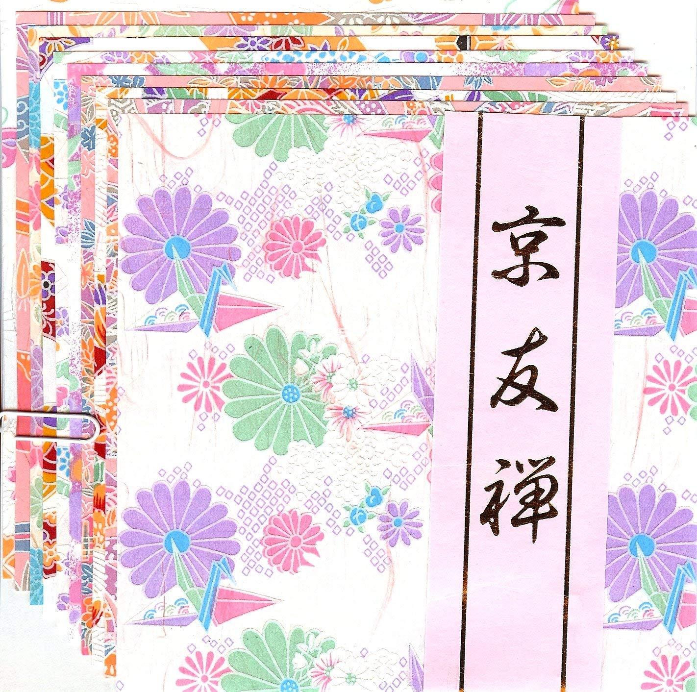 KidsToyo Japanese Assorted Pastel Flocked Kyoto Yuzen Prints - 6 Inch 10 Sheets