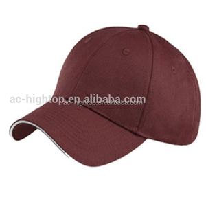 China Best Baseball Caps 9c567850bef