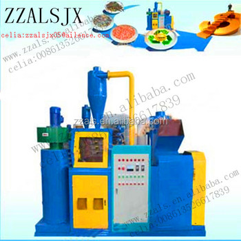 Full recycling electric motor winding wire stripping for Electric motor recycling machine