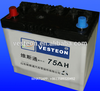 N75 12V75ah Lead Acid Dry Charged Car Battery for starting