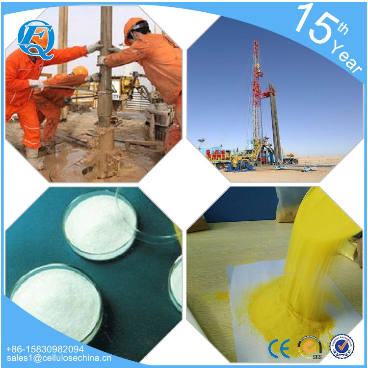 fuqiang brand Oil Drilling Agent High Viscosity Polyanionic Cellulose PAC HV Powder