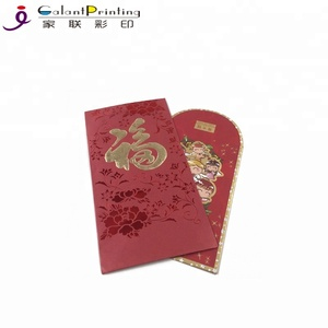 China money red packet for new year luxury custom colorful printing small envelope
