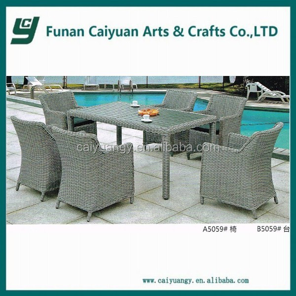 Old Style Europe Style Outdoor PVC Wicker Patio Furniture