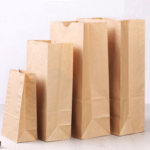Food grade Packaging Printing Flat Bottom Resealable Kraft Paper Bag For Coffee/bread /snack