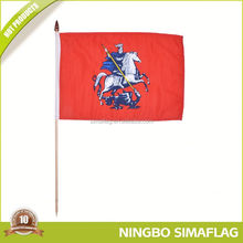 Professional manufacture factory directly china flag maker