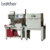 Brother Package Automatic L Sealer Shrink Wrapping Machine FQL450LA+BSD4525A