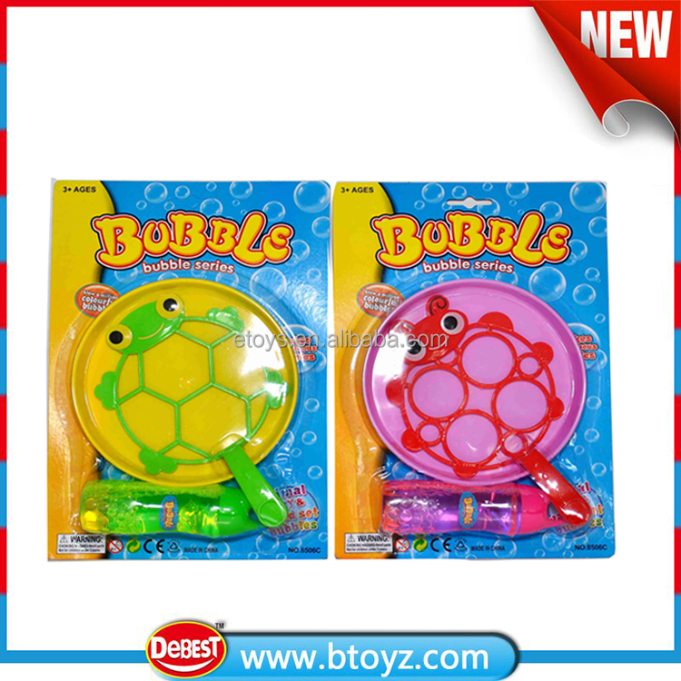 frog soap bubble toy for kids