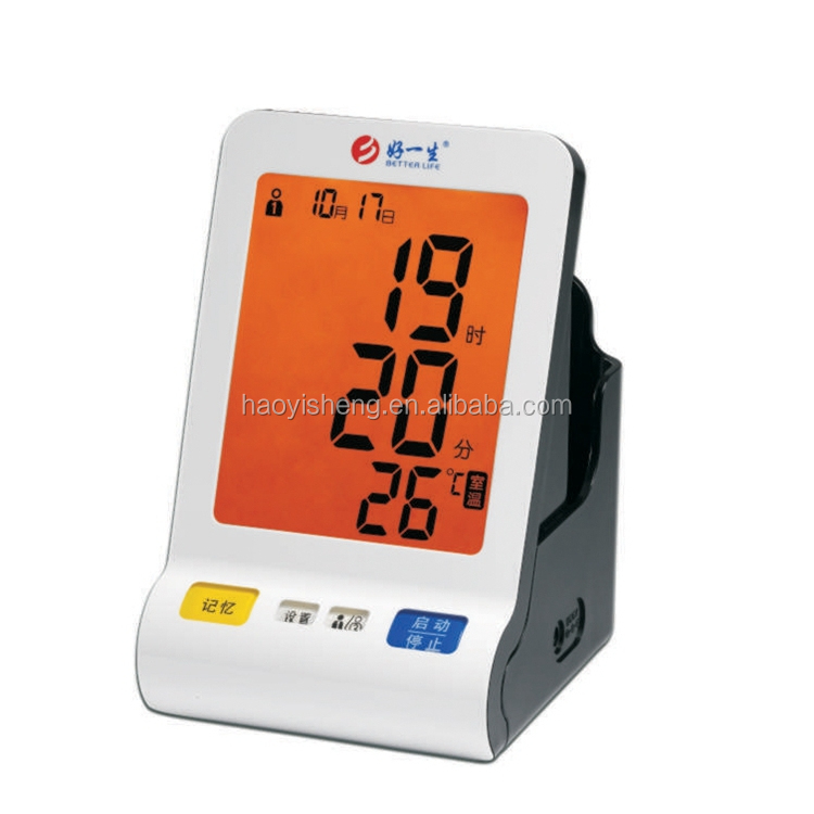 Color OLED blood pressure monitor with pulse oximeter blood pressure meter watch