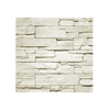 HS-F00 decorative stone wall paneling/wall cladding artificial stone