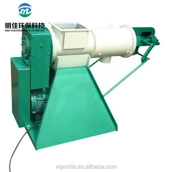 Screw Press Animal Manure Solid Liquid Separator - Buy Solid Liquid  Separator,Manure Solid Liquid Separator,Solid Liquid Cyclone Separator  Product on