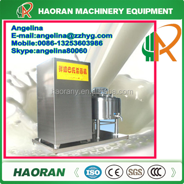 widely use automatic small pasteurized milk