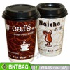 Custom hot sale paper cups/disposable foam cup/coffee cups