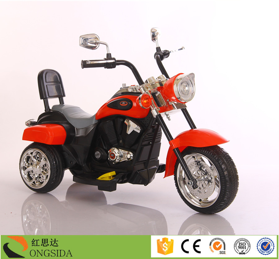 Tricycle Kids 3 Wheel Pedal electric Car For Sale