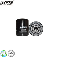 ISO/TS 16949 registered China factory wholesale price auto engine oil filter 26300-42040/JX0808B2 for fram