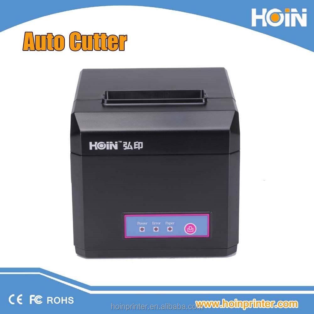 Pos 80 series printer driver