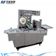 Cellophane Wrapping Machine,Cellophane Packaging Machine,Cellophane Machine For CD