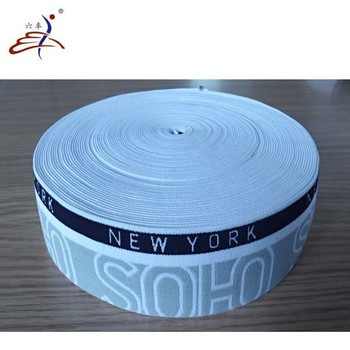 elastic suppliers underwear elastic band suppliers