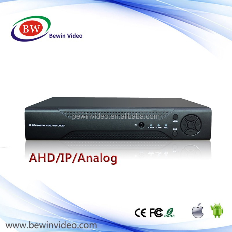 Full HD 1080P Security HD AHD DVR with Free DDNS