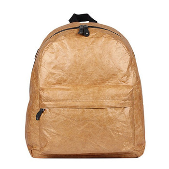 Two Colors White And Brown Tyvek Diy Wash Paper Backpack Bag ... f15ddb53aa