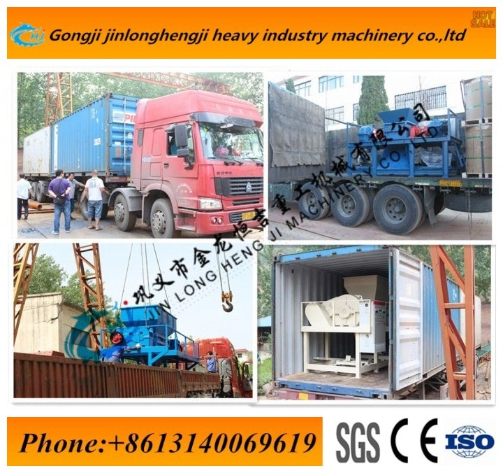 cardboard box shredder/gabej tobacco leaf shredder machine for sale