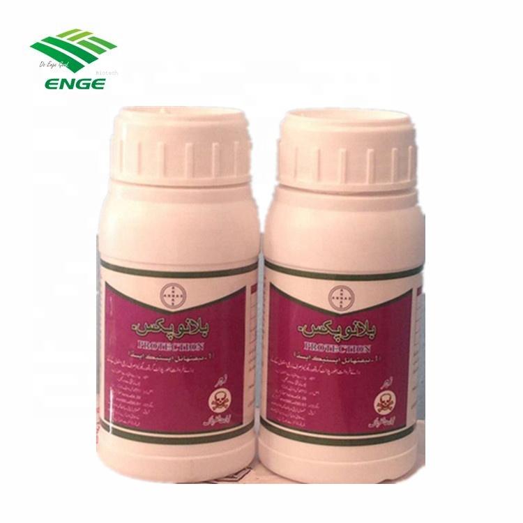 68aa321e0 Encuentre el mejor fabricante de naftaleno fruta y naftaleno fruta para el  mercado de hablantes de spanish en alibaba.com