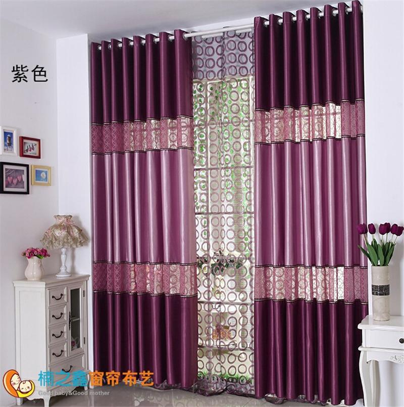 rideau violet et gris finest latest rideau violet et gris rideau oeillets clara violet with. Black Bedroom Furniture Sets. Home Design Ideas