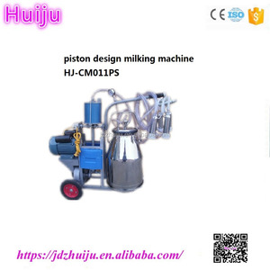 portable cow milking machine germany design HJ-CM011PS
