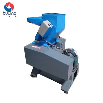 And Home Use Mini Small Waste Plastic Shredder Crushing Machine For