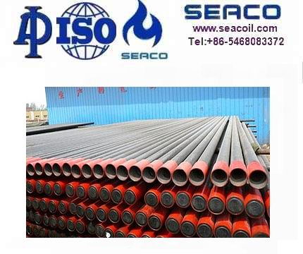 "9 5/8"" API spec 5CT Premium thread oil casing steel pipe"
