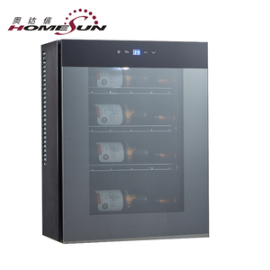 Wall Mounted Wine Cooler Suppliers