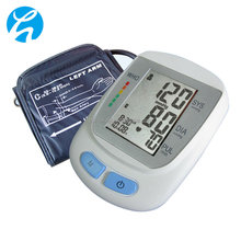 Medical Digital Arm Blood Pressure Monitor Bluetooth