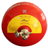 Popular highest ceiling automatic fire extinguisher